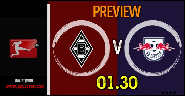 วิเคราะห์บอล บุนเดสลีก้า เยอรมัน มึนเช่นกลัดบัค VS RB ลีบซิก