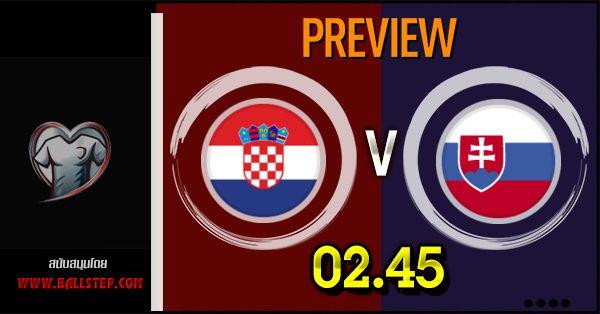 วิเคราะห์บอล ฟุตบอลยูโร 2020 โครเอเชีย VS สโลวาเกีย