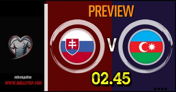 วิเคราะห์บอล ฟุตบอลยูโร 2020 สโลวาเกีย VS อาเซอร์ไบจาน