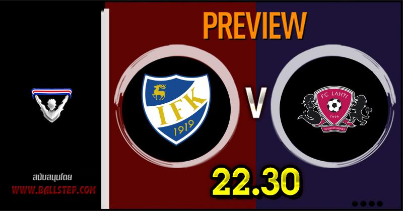 วิเคราะห์บอล เวียกคุสลีก้า ฟินแลนด์ IFK มาเรียฮามน์ VS ลาห์ติ
