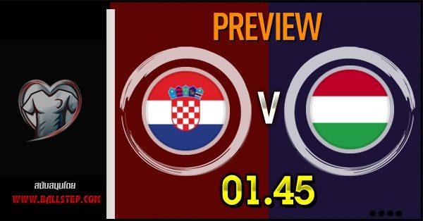 วิเคราะห์บอล ฟุตบอลยูโร 2020 โครเอเชีย VS ฮังการี
