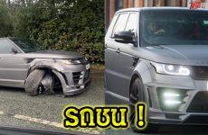 """ตีนผีของจริง! """"กุน"""" ซิ่งรถระหว่างไปซ้อมจนเกิดอุบัติเหตุ โชคดีไม่เจ็บมาก"""