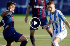 ไฮไลท์บอล ลาลีกา สเปน เลบานเต้ vs เรอัล โซเซียดาด 06-07-63