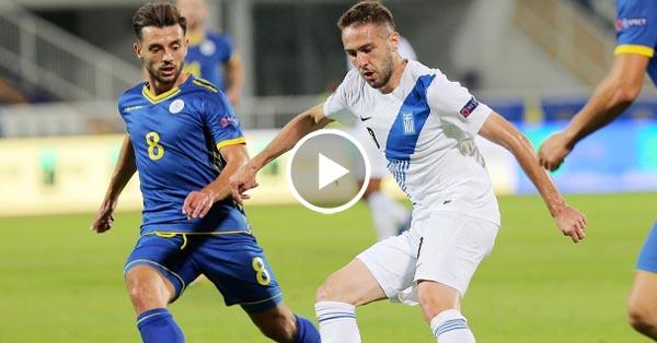 ไฮไลท์บอล โคโซโว vs กรีซ