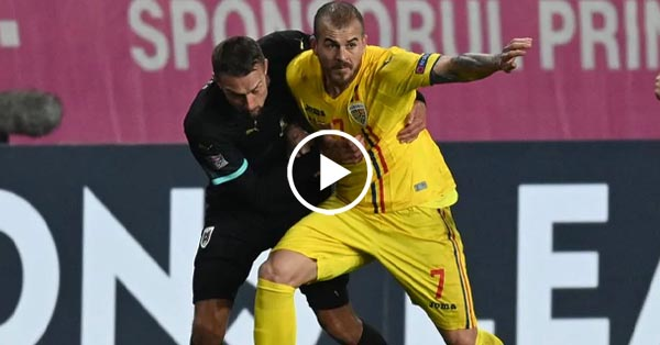 ไฮไลท์บอล โรมาเนีย vs ออสเตรีย