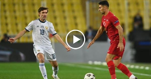 ไฮไลท์บอล ตุรกี vs รัสเซีย