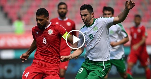 ไฮไลท์บอลโลก 2022 รอบคัดเลือกโซนเอเชีย เติร์กเมนิสถาน vs เลบานอน 09-06-64