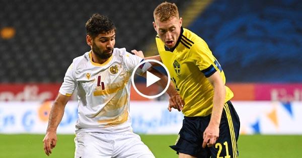 ไฮไลท์บอล กระชับมิตรทีมชาติ สวีเดน vs อาร์เมเนีย 05-06-64